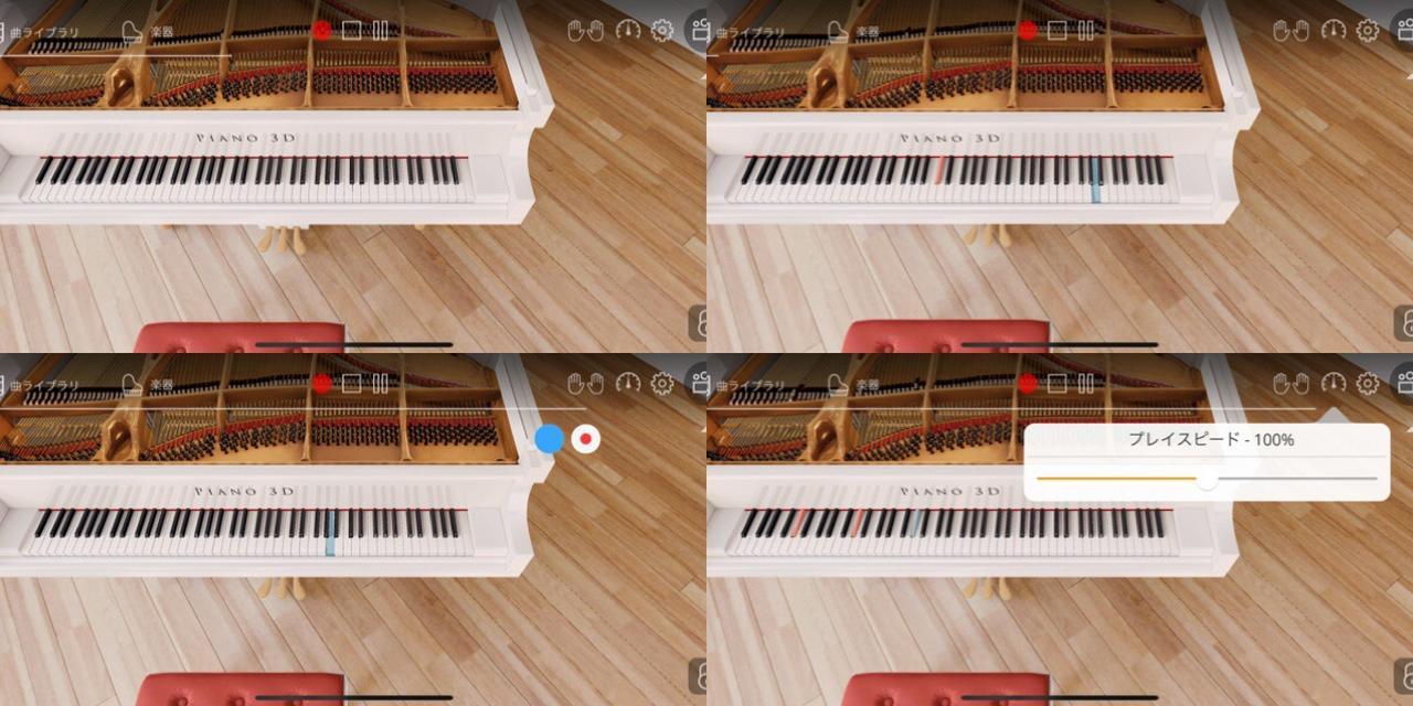 画像1: 多種多様な表示と演奏モードで練習にも活用できる!