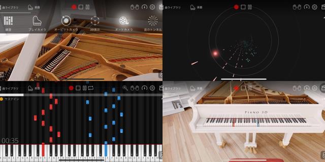 画像2: 多種多様な表示と演奏モードで練習にも活用できる!