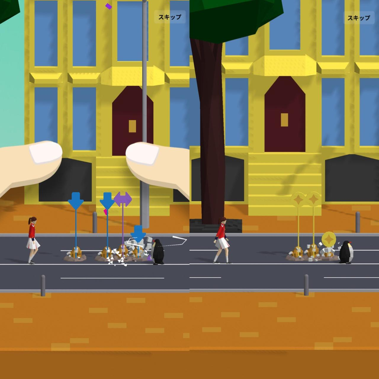 画像2: Hey!Yo! 体でリズムに乗って覚えてノリノリでプレイできるリズムゲームアプリ!