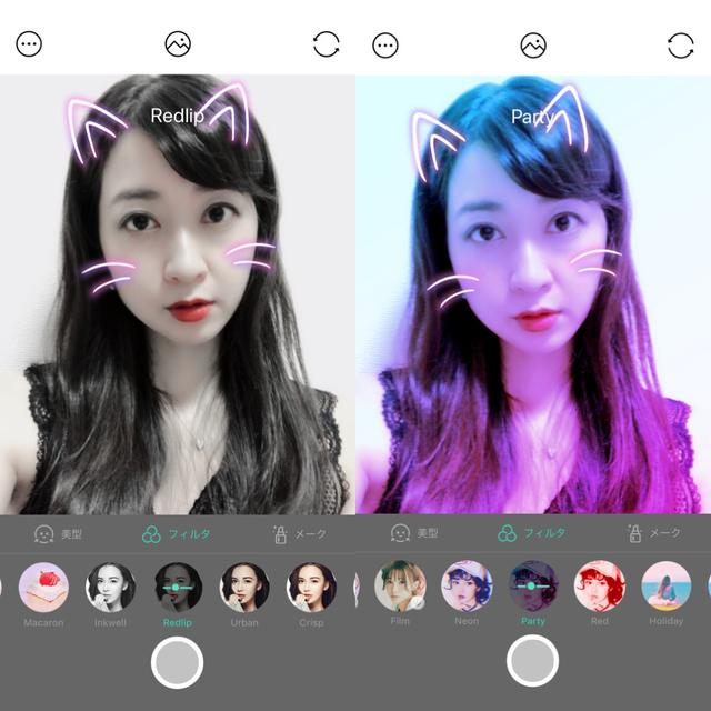 画像1: 「フィルタ」から写真の色フィルターをかけたり、美肌美人加工ができる!
