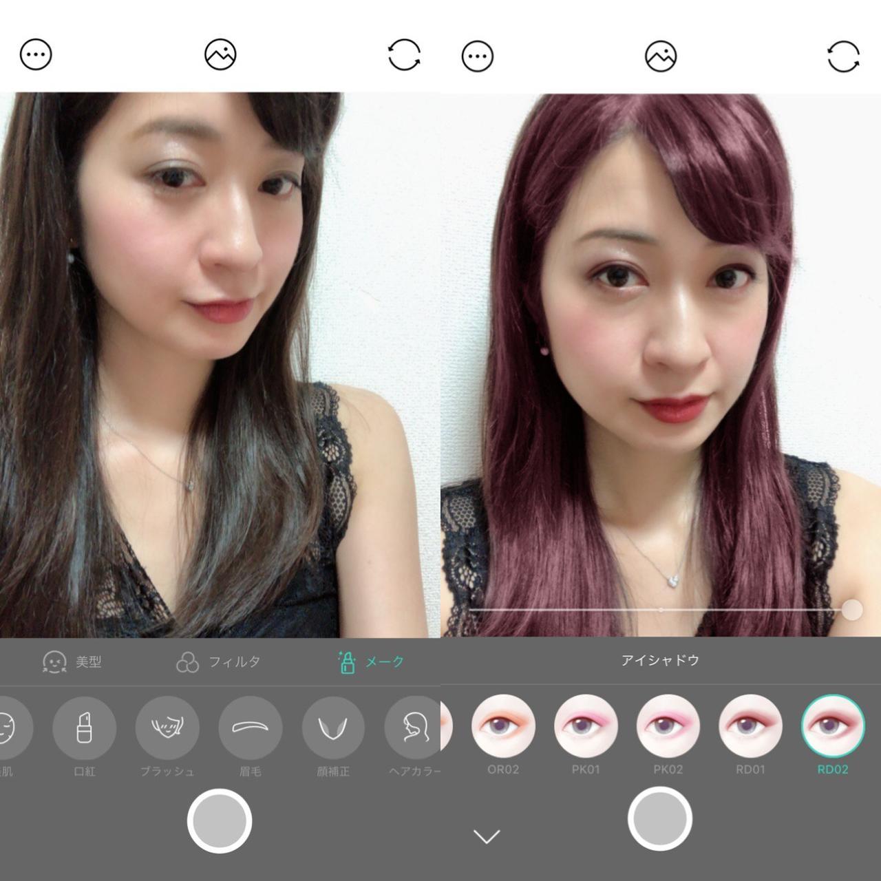 画像3: 「フィルタ」から写真の色フィルターをかけたり、美肌美人加工ができる!