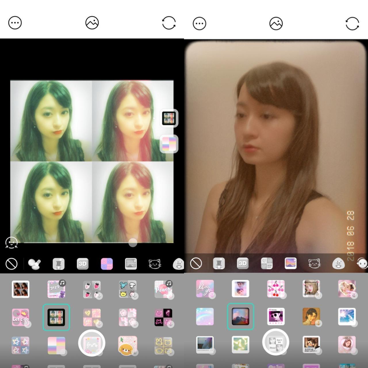 画像3: シンプル顔認識スタンプから3Dスタンプ、インスタント風まで幅広いフィルター!
