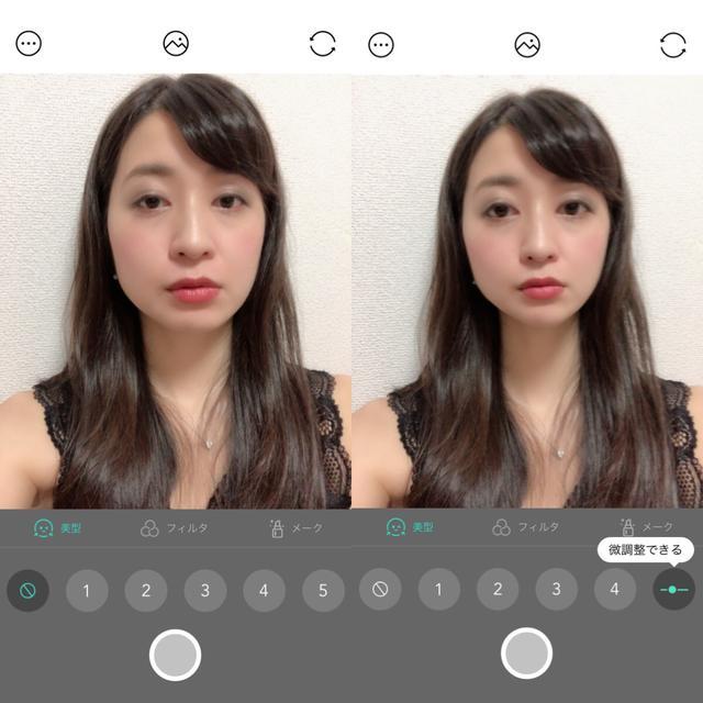 画像2: 「フィルタ」から写真の色フィルターをかけたり、美肌美人加工ができる!