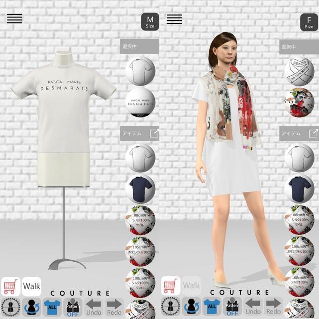 画像2: マリエさんがデザインしたパターンでオーダーもできちゃう!