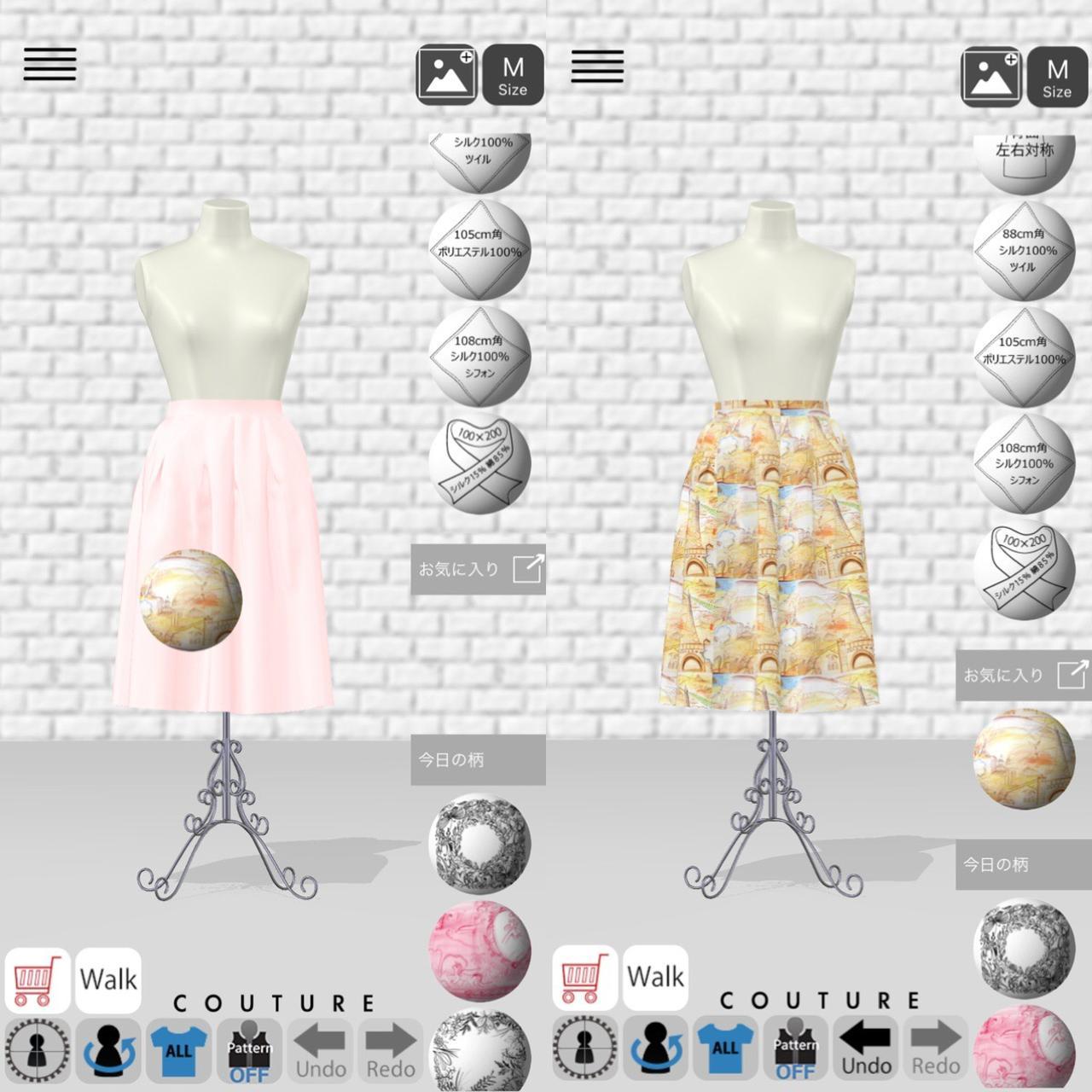 画像2: イラストレーターさんやデザイナーさんが作ったパターンが色々!