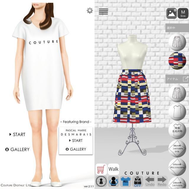 画像1: スカートやワンピースなど色々なアイテムから選べます。