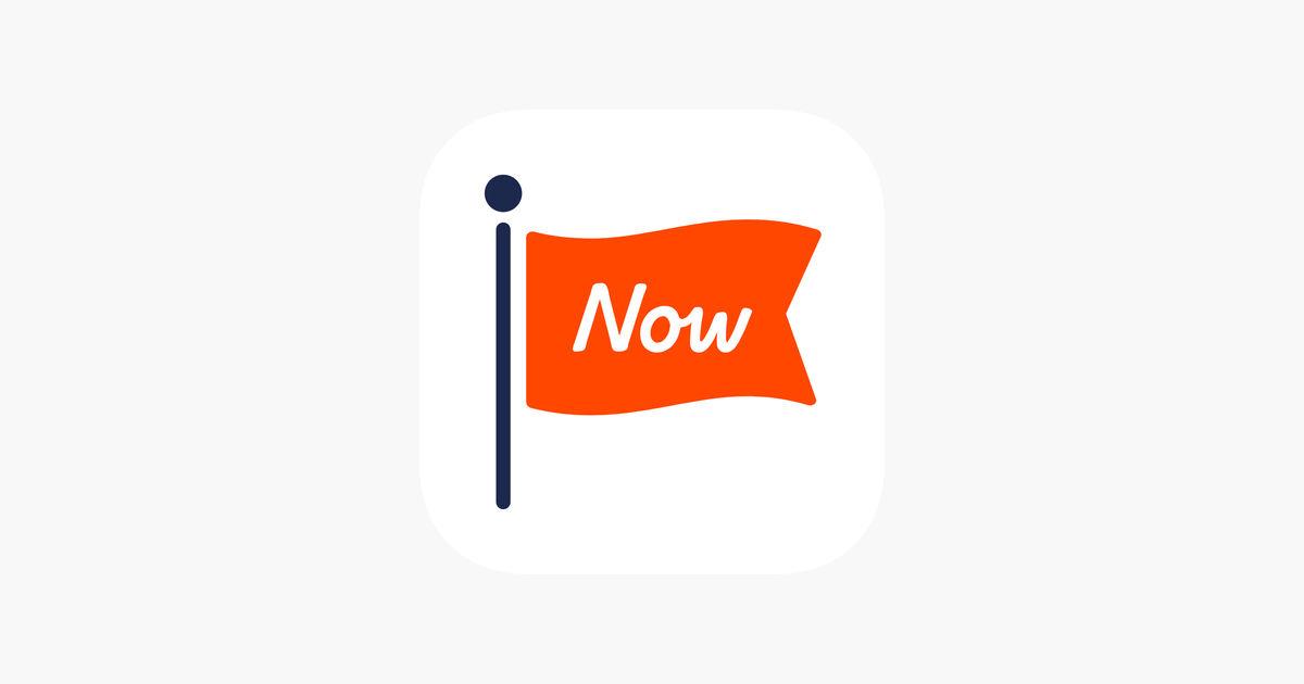 画像: 「TRAVEL Now(トラベルナウ)」をApp Storeで