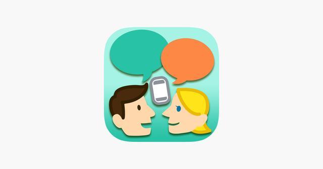 画像: 「VoiceTra」をApp Storeで