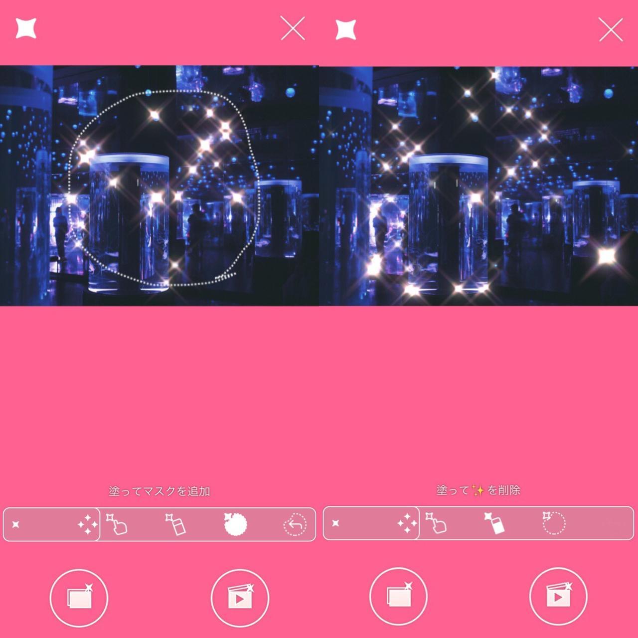 画像2: 保存してある写真から自動でキラキラ加工!キラキラの種類も簡単に選べます。