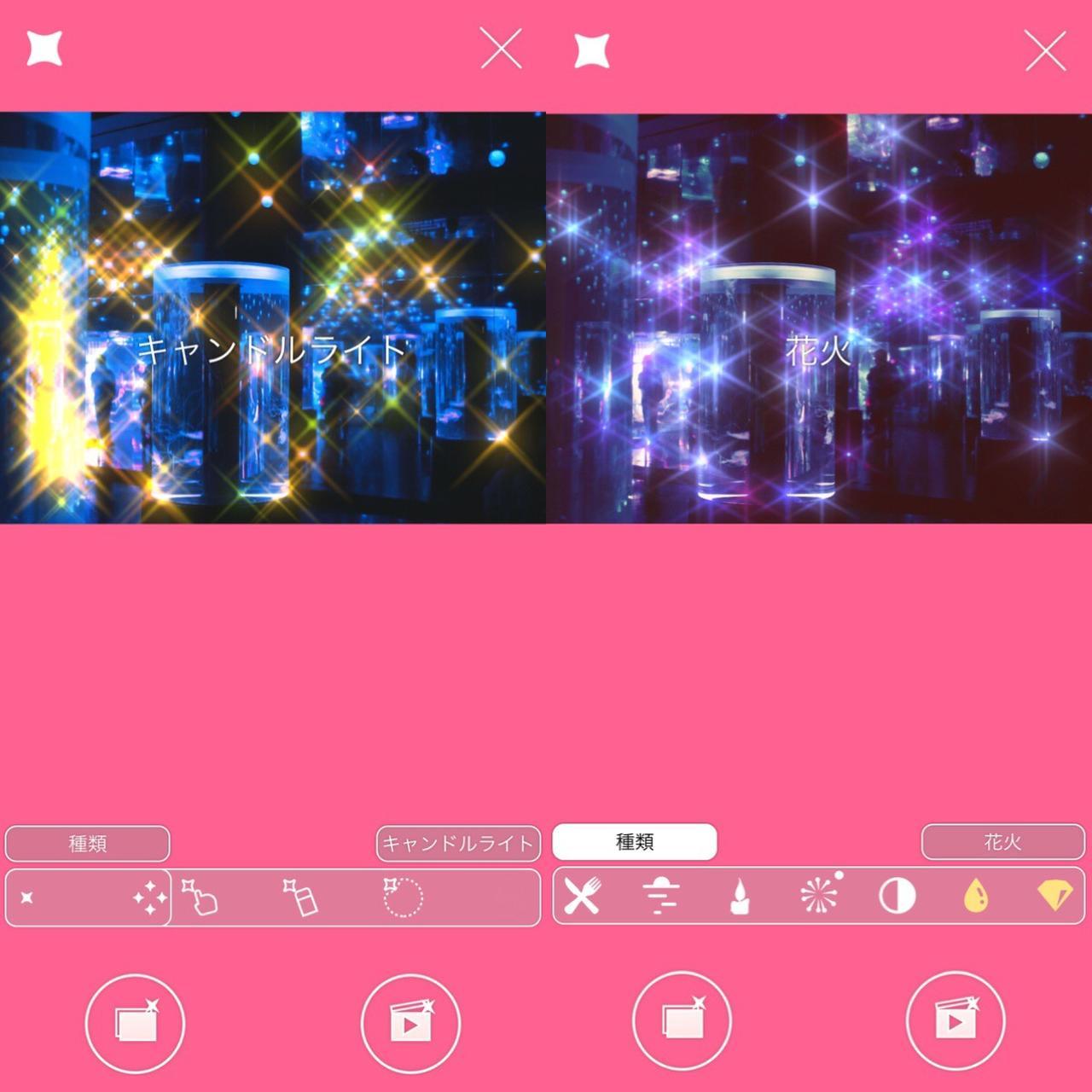 画像4: 保存してある写真から自動でキラキラ加工!キラキラの種類も簡単に選べます。