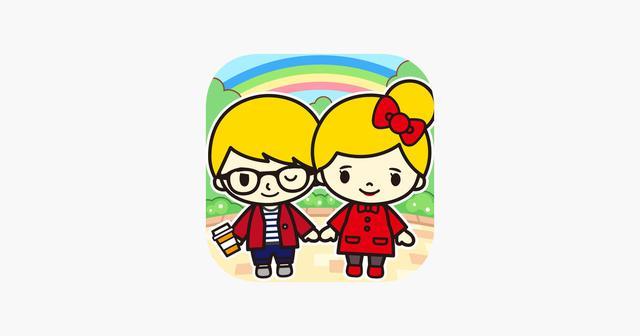 画像: 「ちゃんりおフレンズ(ちゃん友)」をApp Storeで