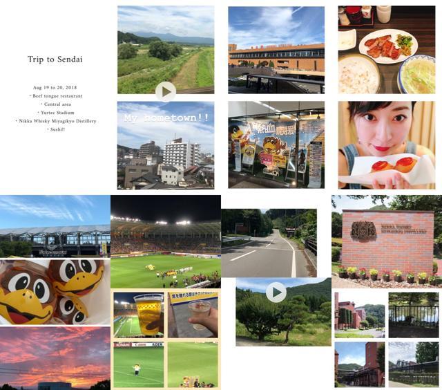 画像: さらに先日の地元仙台へのお墓参り旅行記もまとめてみました。