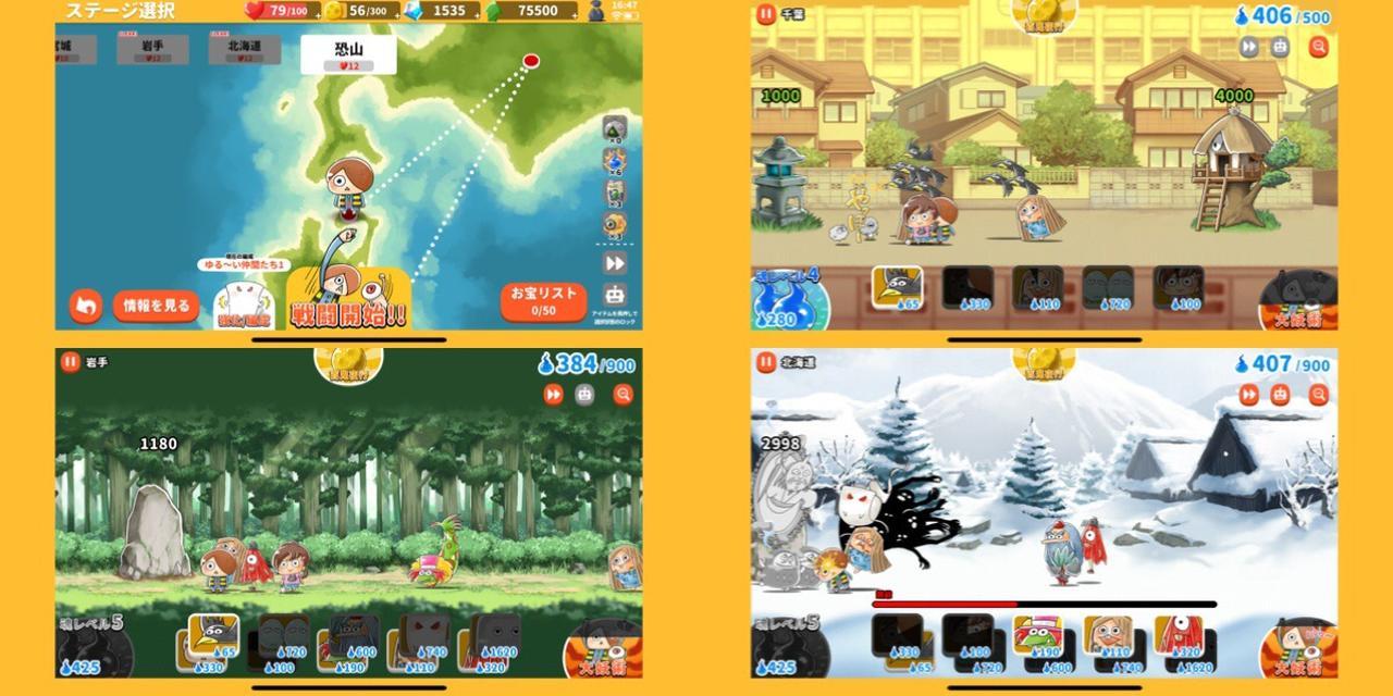 画像2: 戦い方はタワーディフェンスゲーム。難しい操作はなし!