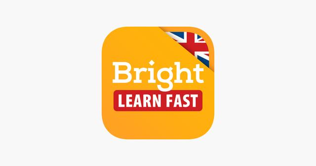 画像: Bright - 初心者のための英語