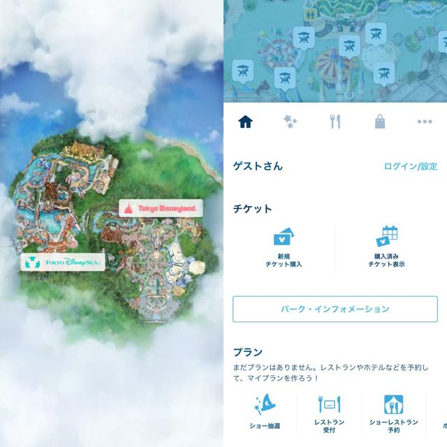 画像1: アプリを開くとパークを俯瞰するイラストが。ログインすると好きなキャラクターをアイコンにできます。