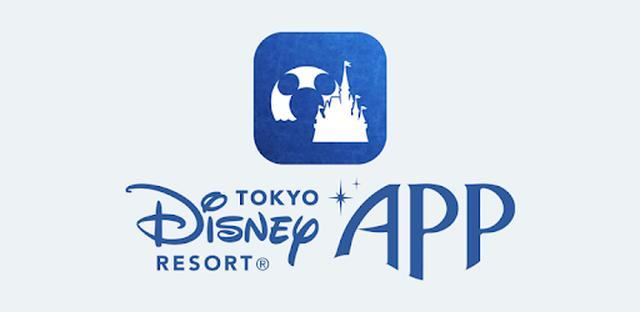 画像: Tokyo Disney Resort App - Apps on Google Play