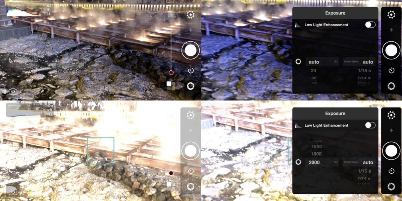 画像1: ISO感度を上げて暗いところでも手ブレを少なくして撮影しやすい。
