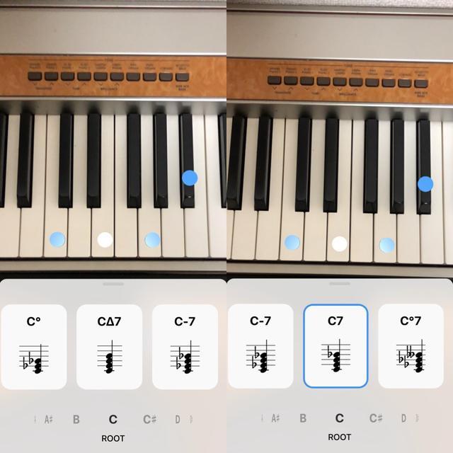 画像2: マーカーが出たところを弾くだけで正しい和音が演奏できる!