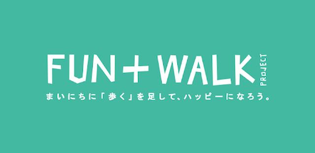 画像: FUN+WALK - Apps on Google Play