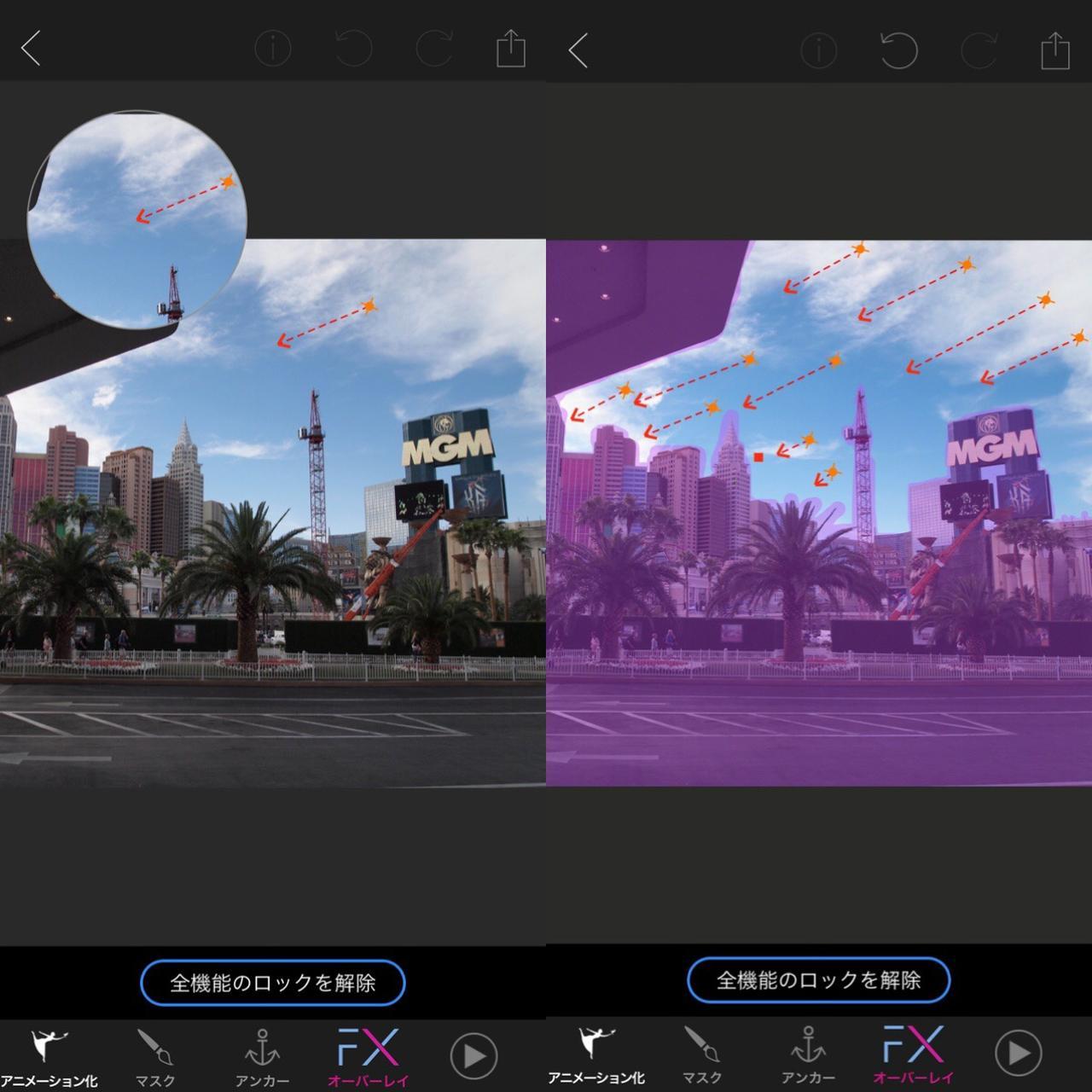 画像1: 動く方向と、どこまで動かすか、動かさないものを決めるだけ。