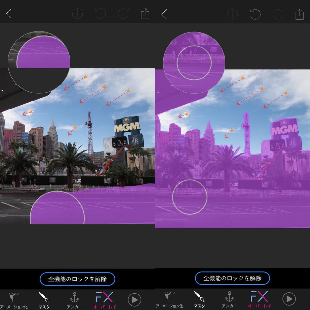 画像2: 動く方向と、どこまで動かすか、動かさないものを決めるだけ。