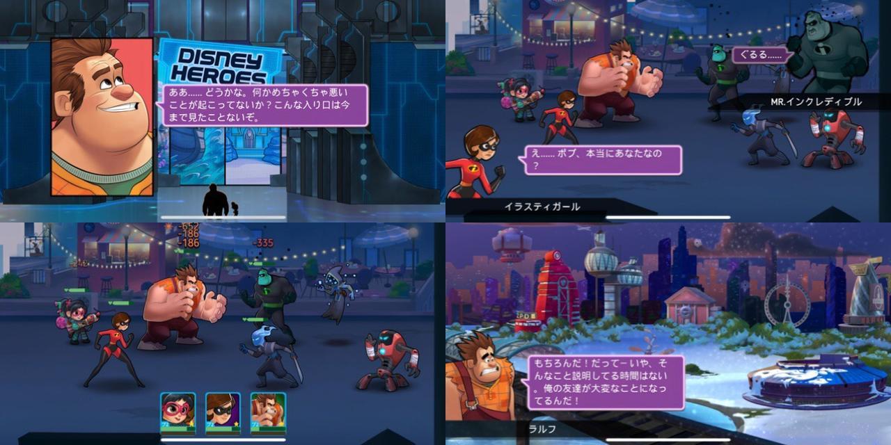 画像: ディズニーキャラクターが敵や味方に?!本格的な世界観のRPGバトルアプリ!