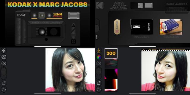 画像1: おしゃれコラボだけじゃない。機能しっかりな便利なレトロ系アプリ。