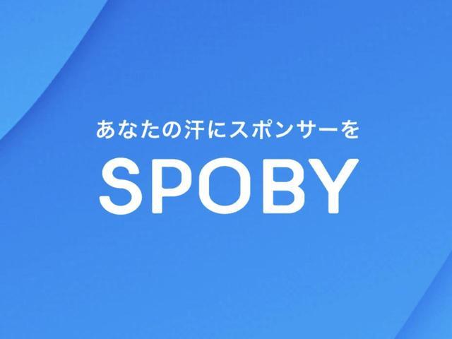 画像: 『SPOBY』 - Fun Fun Fun Club - デジタル・ライフスタイルマガジン