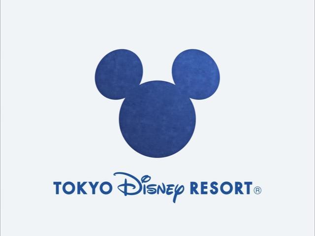 画像: 『Tokyo Disney Resort App』 - Fun Fun Fun Club - デジタル・ライフスタイルマガジン