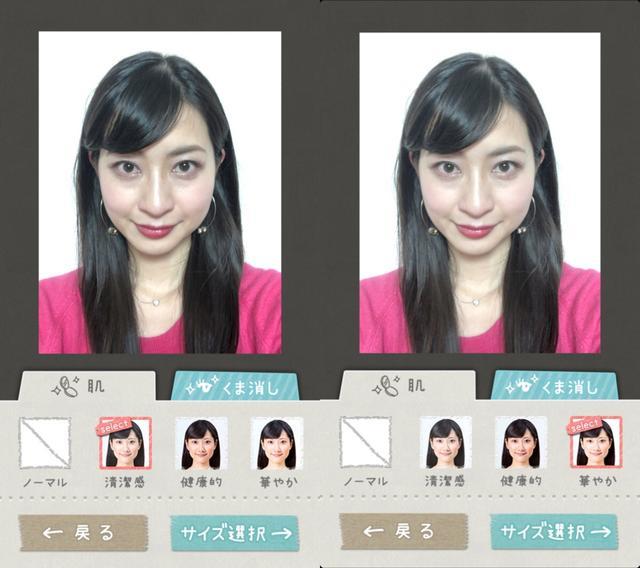 画像1: これがあるかないかで仕上がりが変わる!簡単に使える美肌補正がありがたい。