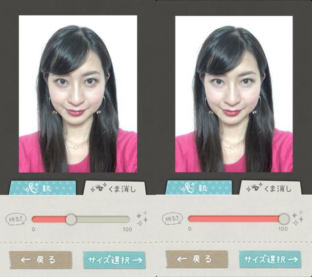 画像2: これがあるかないかで仕上がりが変わる!簡単に使える美肌補正がありがたい。