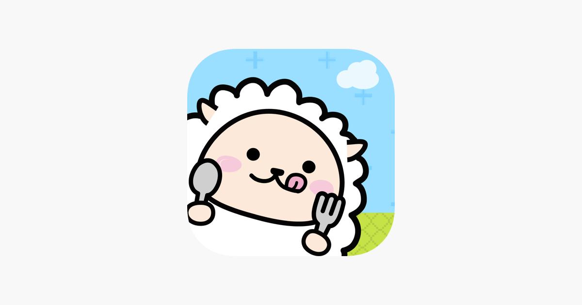 画像: 予約代行アプリ「ペコッター」