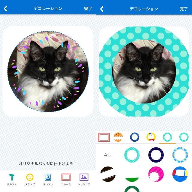 画像1: 可愛いアイテム色々!デコレーションで可愛く仕上げましょう。