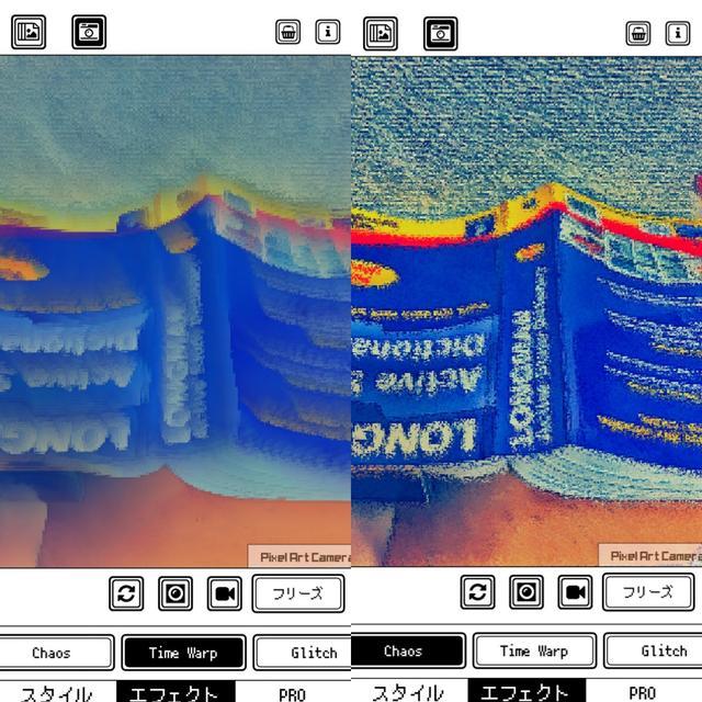 画像4: エフェクトで色や質感がさらに大幅に変化!