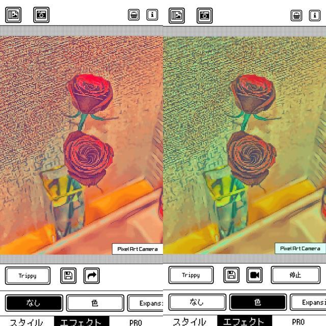 画像1: エフェクトで色や質感がさらに大幅に変化!