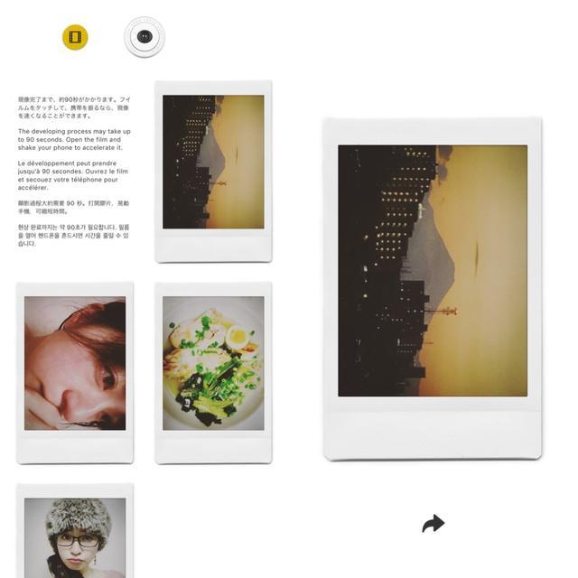 画像5: 画像完成まで90秒かかるその手間がアナログで愛おしい。