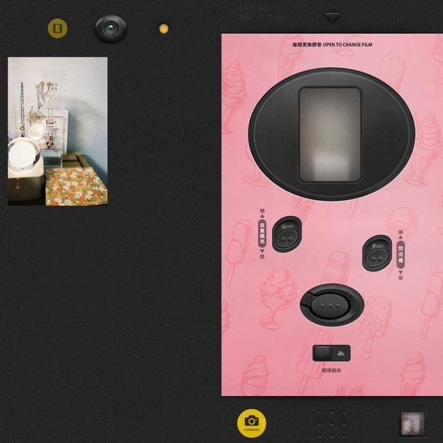 画像5: レトロなカメラがたくさん!無料で追加できるものもあります。