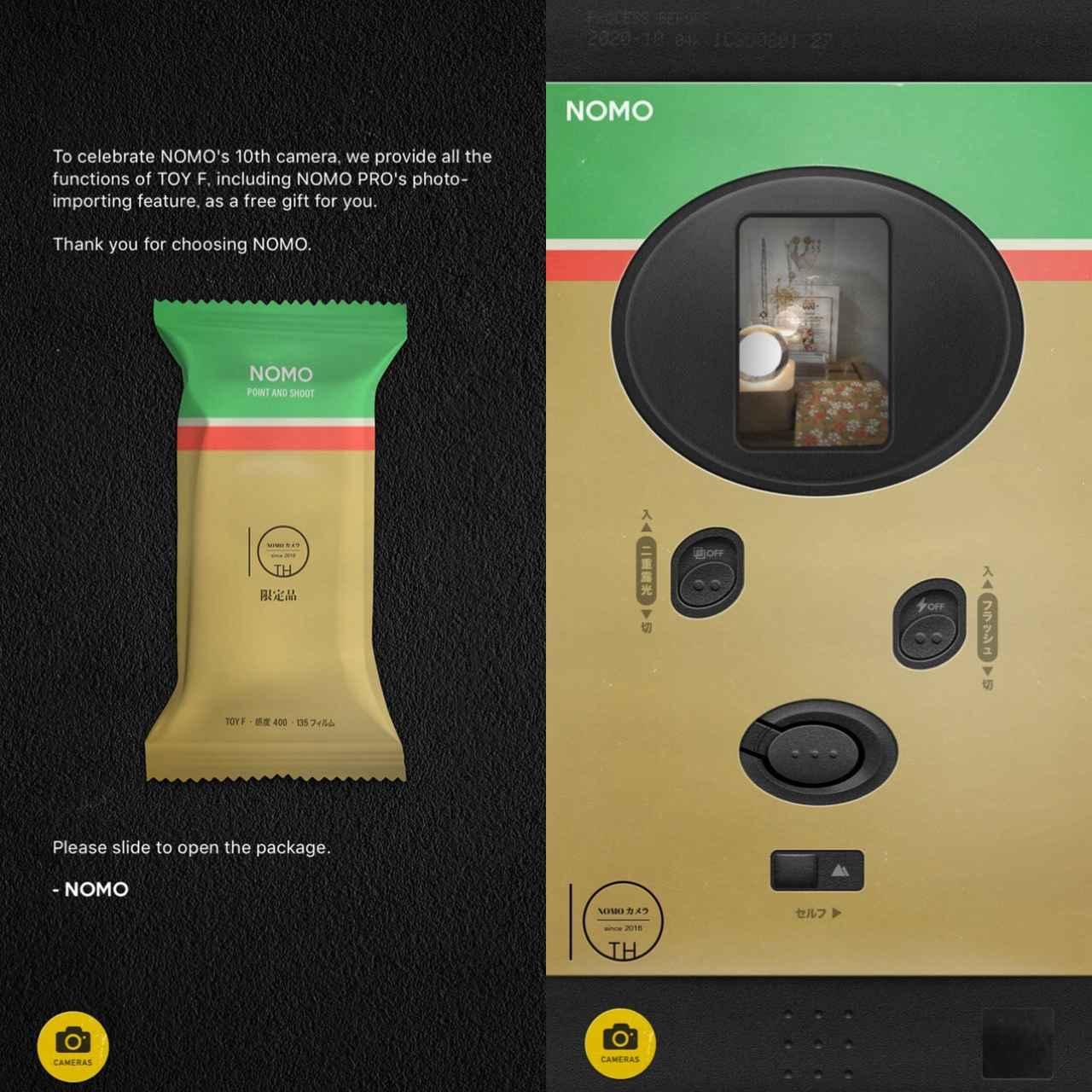 画像2: レトロなカメラがたくさん!無料で追加できるものもあります。