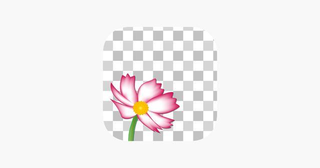 画像: 背景透過 -写真を切り抜き、背景透明でスタンプを無料で作成-