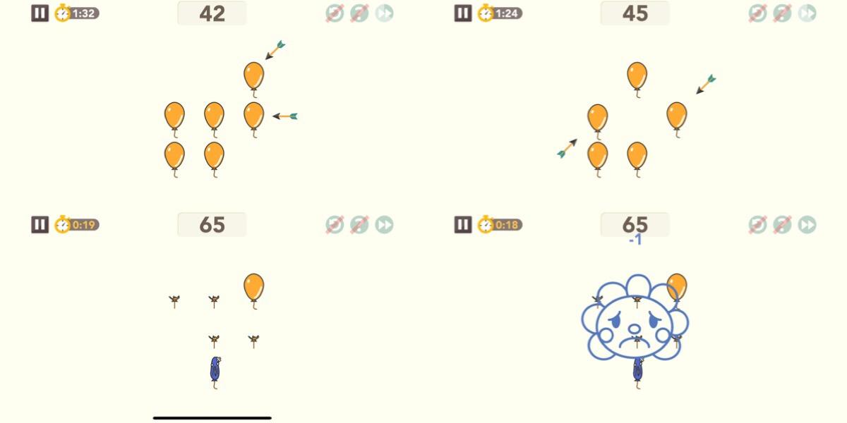 画像3: 1日1つずつ好きな問題を選んでプレイ!