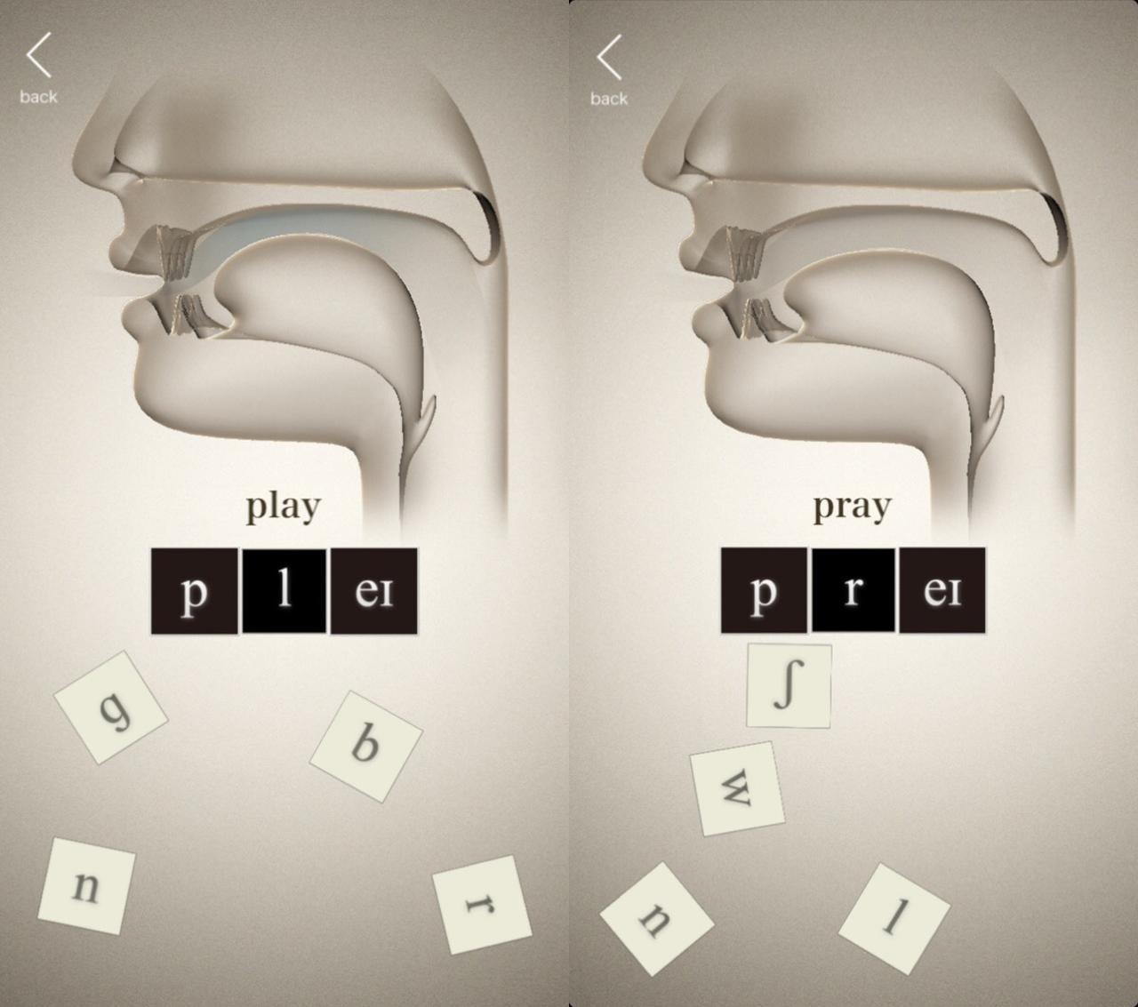 画像4: 似ている発音聞き分けチャレンジ!あなたはどれだけ答えられる?