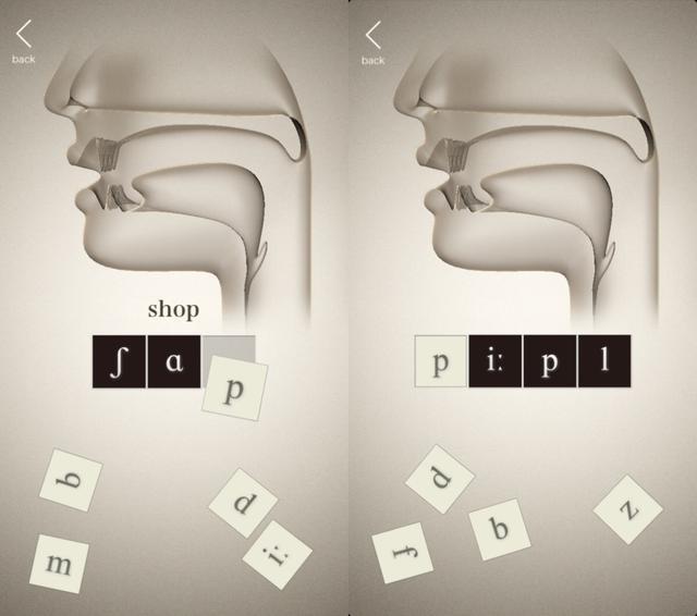 画像4: まずは40種類の発音記号について。1つ1つカードを集めながら学びます。