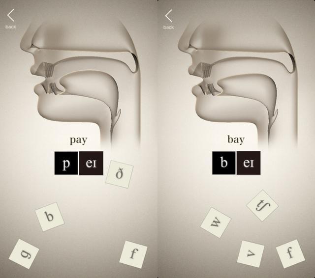 画像2: 似ている発音聞き分けチャレンジ!あなたはどれだけ答えられる?