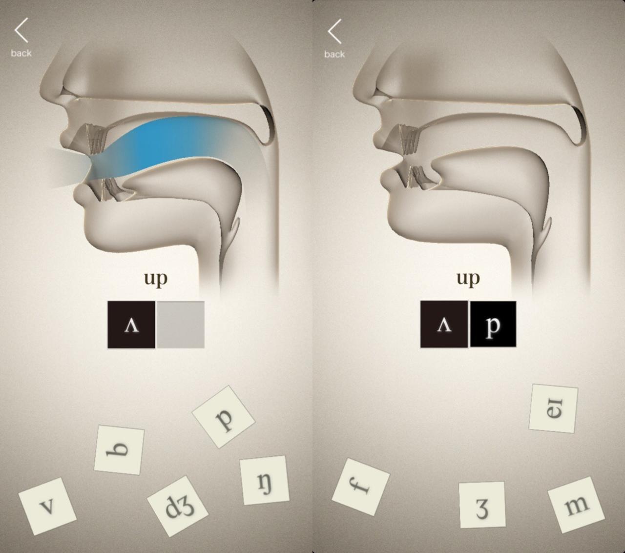 画像3: まずは40種類の発音記号について。1つ1つカードを集めながら学びます。