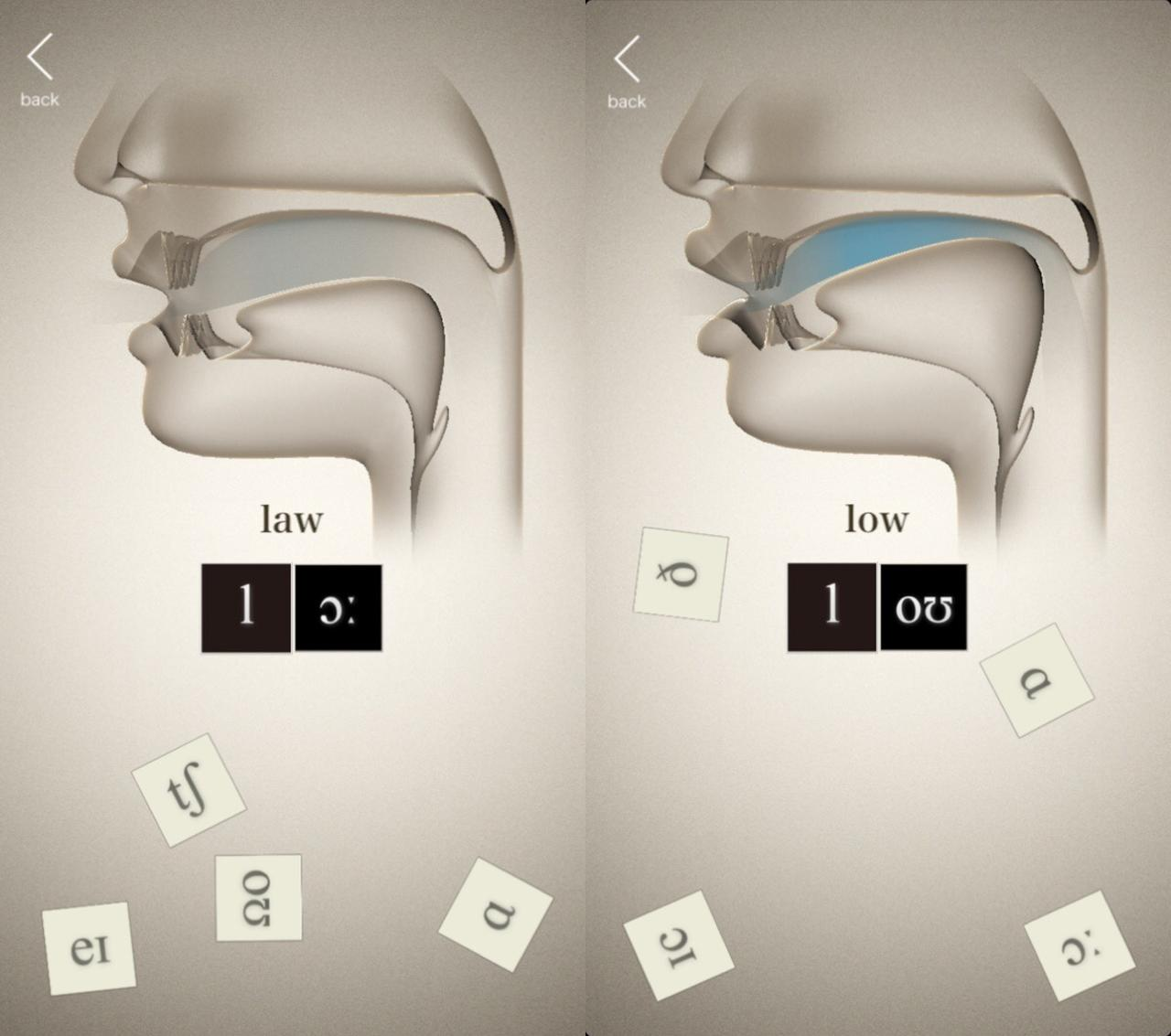 画像5: 似ている発音聞き分けチャレンジ!あなたはどれだけ答えられる?