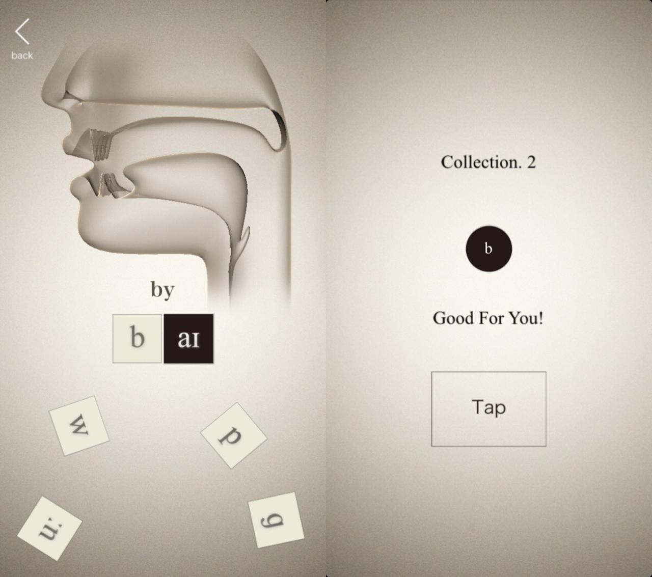 画像6: まずは40種類の発音記号について。1つ1つカードを集めながら学びます。
