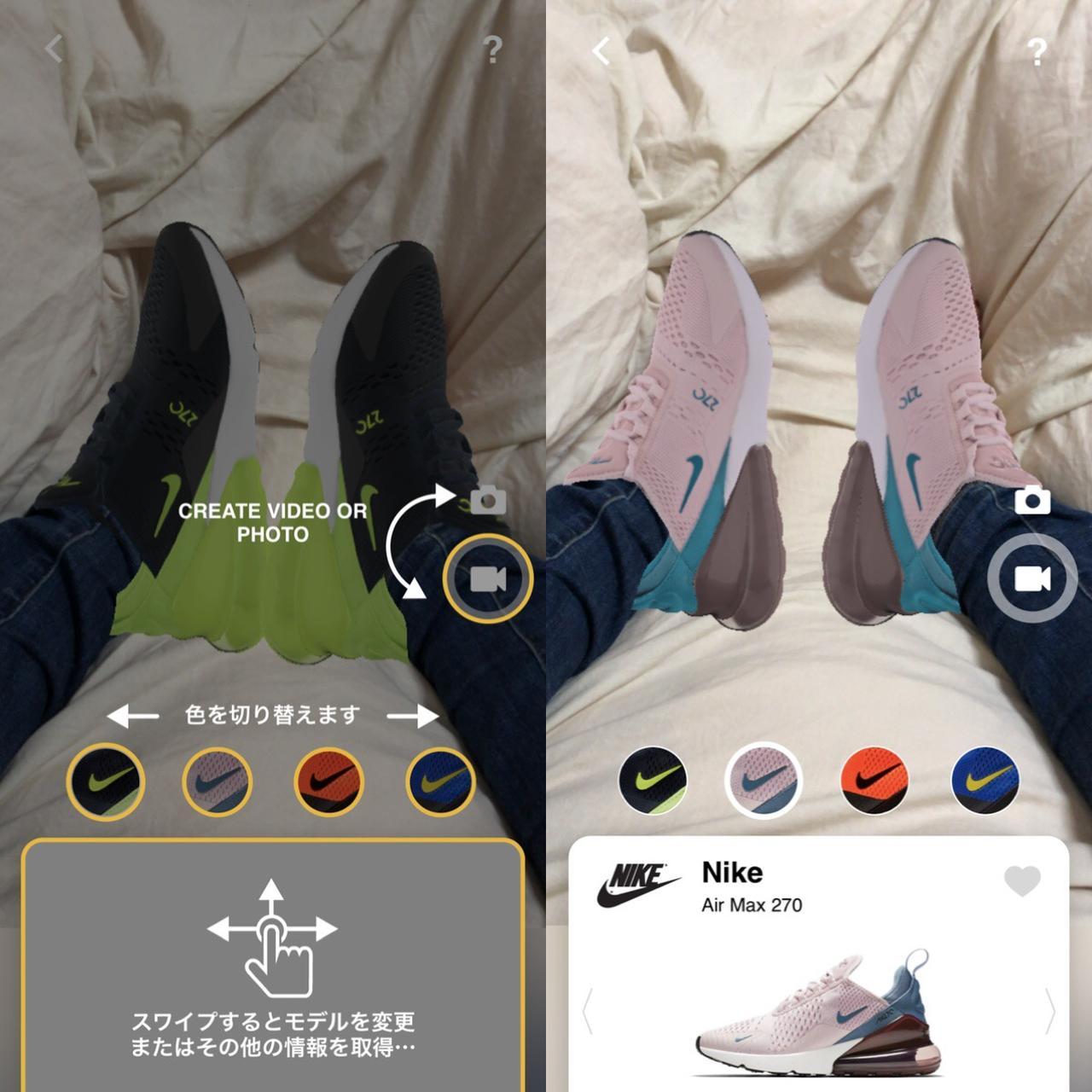 画像4: アプリのカメラでかざすだけ!お家にいながら色々な種類のスニーカーを試着。