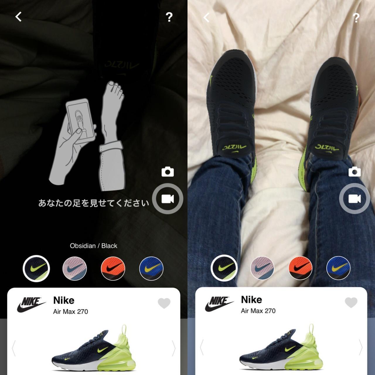 画像3: アプリのカメラでかざすだけ!お家にいながら色々な種類のスニーカーを試着。