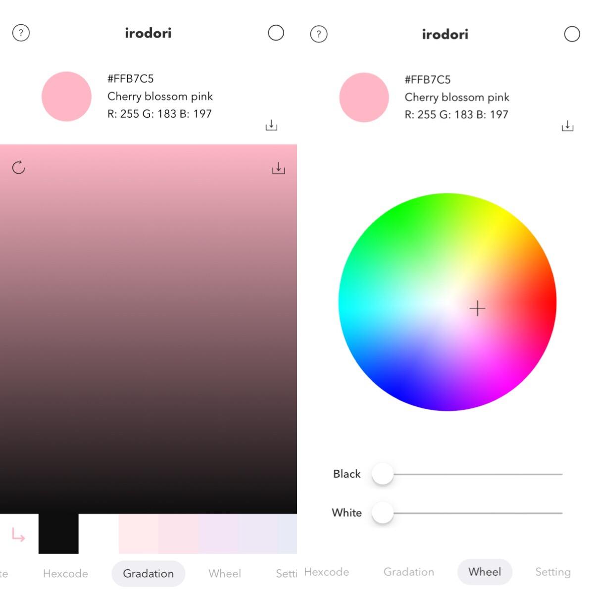 画像2: 新たな色との出会いが面白いツールがたくさん搭載。