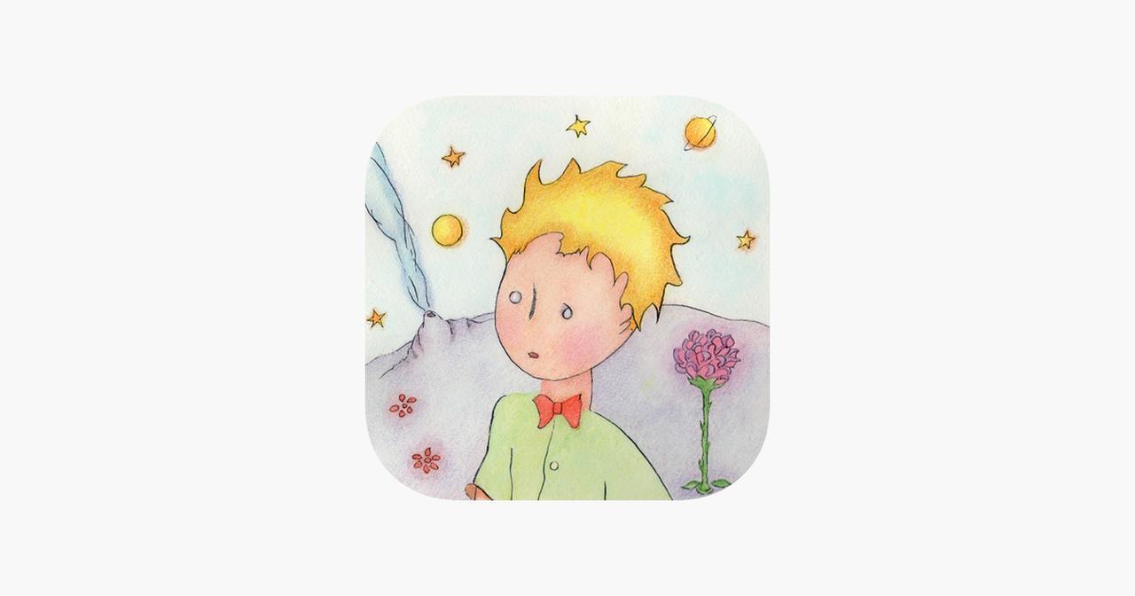 画像: 星の王子様メッセージ-知らない誰かと楽しくヒマつぶし